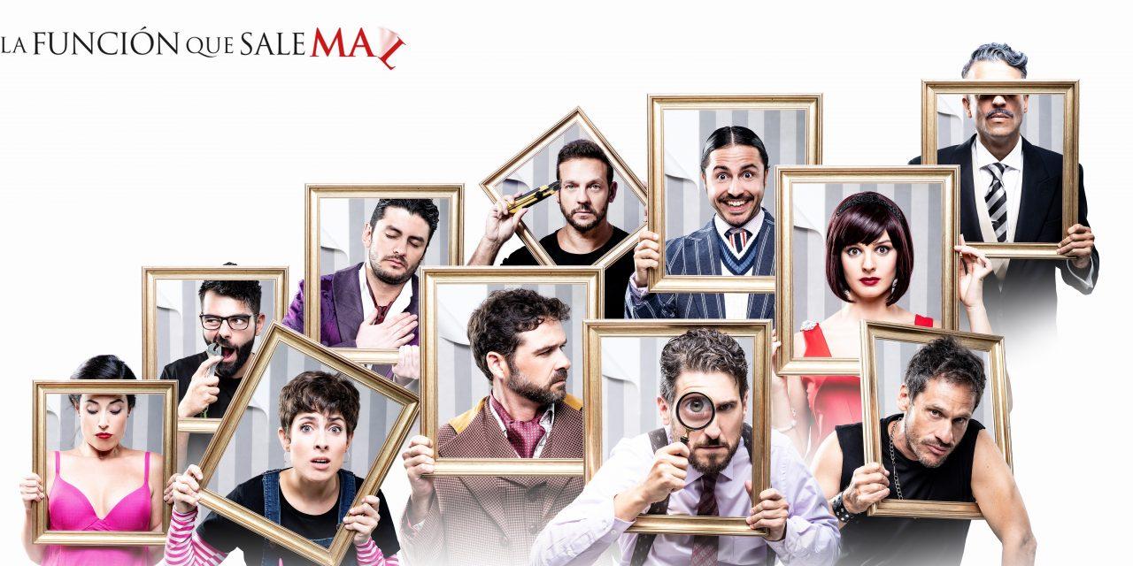 """""""La función que sale mal"""": el Teatro de La Latina recupera la esencia de las comedias de Lina Morgan"""